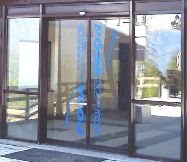 Автоматика для дверей автоматических раздвижных