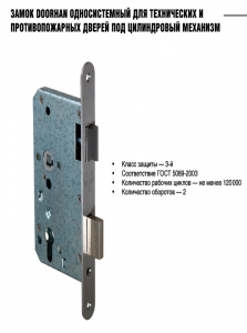 Конструкция технических дверей Дорхан