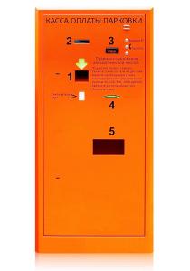 Автоматическая касса АП-ПРО3